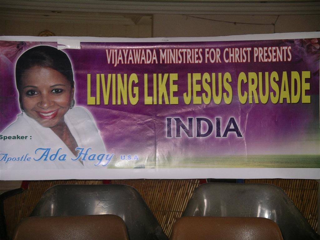http://www.jesusmi.org/wp-content/uploads/2017/02/Jesus_Poster_Large.jpg